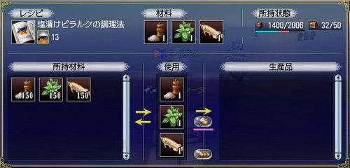 画像13.jpg