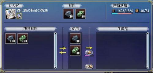 画像12.jpg