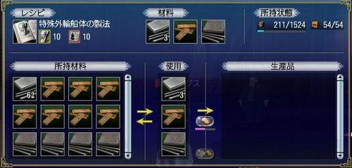 画像14.jpg